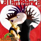 Конкурс рисунков «Обложка для открытки-диска Валентинка»