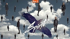 Конкурс «Заверши Spirit-тур вместе с Би-2»