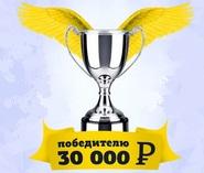 Конкурс «Дизайн логотипа»