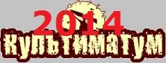 literaturnyj-konkurs-i-dyuzhiny-malo