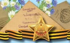 Литературный конкурс «К 70-летию со Дня Победы»