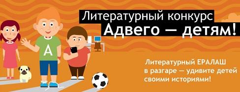 Новогодний литературный конкурс рассказов для детей