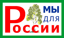 konkurs-my-dlya-russia