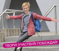 XI Международный конкурс «Арт город»