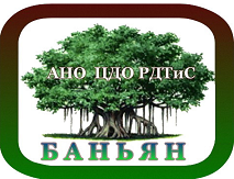 VII Всероссийский заочный интеллектуальный конкурс «Эрудит России»