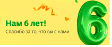 Официальный сайт конкурсов