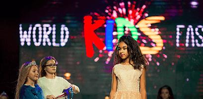 Конкурс «World Kids Fashion — детский показ моды»