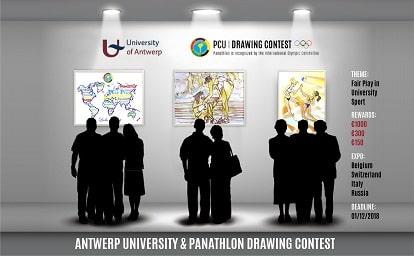 международный художественный конкурс