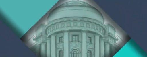 Конкурс на финансирование научных исследований 2019: MSPU Postdoctoral Fellowships in Humanities – 2019