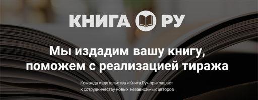 Издательская программа «Я — писатель»