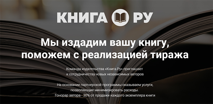 """Издательская программа """"Я - писатель"""""""