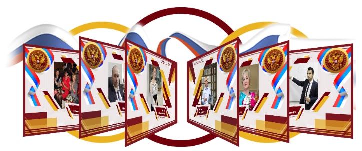 конкурс лучшие руководители рф как подать заявку