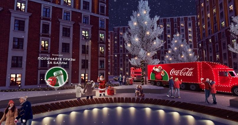 Кока Кола новогодняя акция 2019