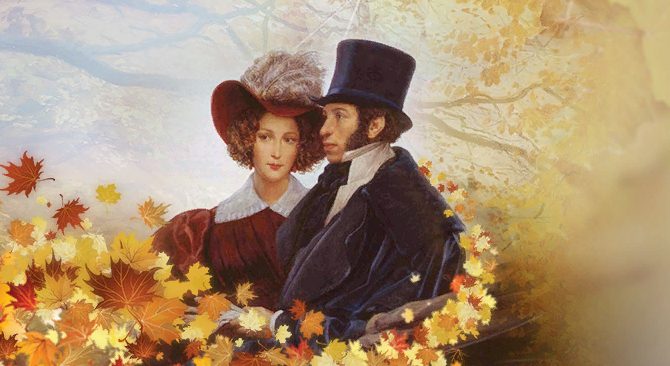 Международный конкурс «Всемирный Пушкин»
