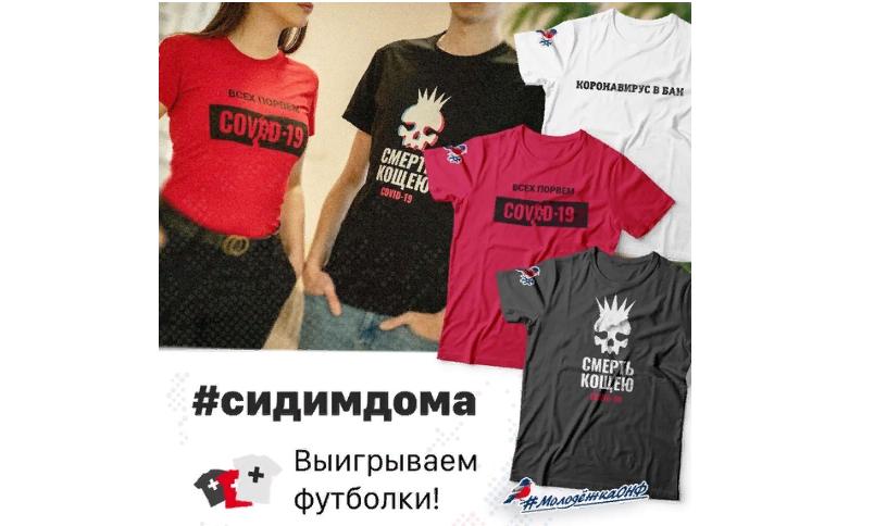 Всероссийский он-лайн конкурс Паники нет